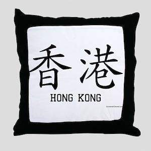Hong Kong in Chinese Throw Pillow