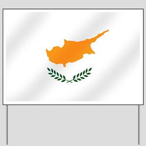 Flag of Cyprus Yard Sign