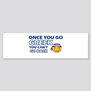 Greek smiley designs Sticker (Bumper)