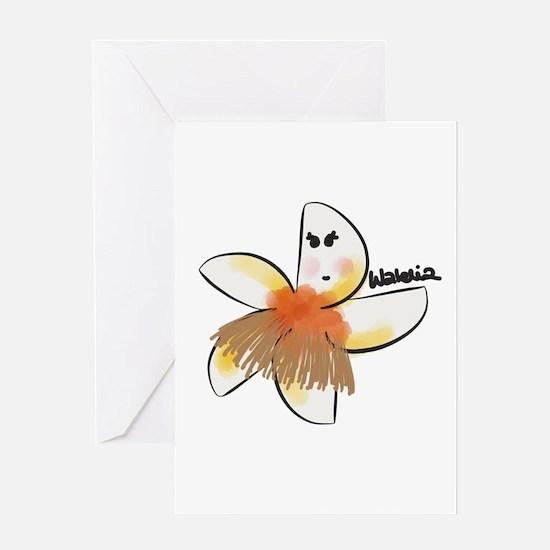 Funny Hula Greeting Card