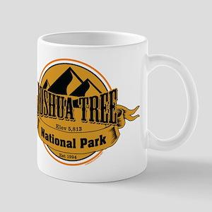 joshua tree 5 Small Mug