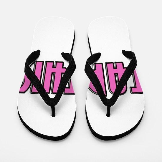 TAPPINK.jpg Flip Flops
