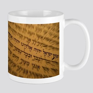 Shema close up Mug