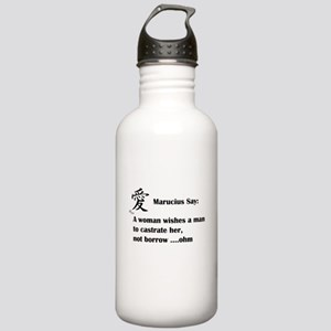 Marucius Say: A womans wish Water Bottle