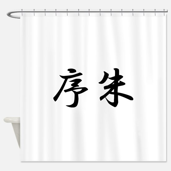 Josh________065j Shower Curtain