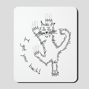 I got your back! - Mousepad