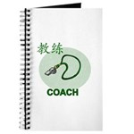 Coach (in Chinese) Journal