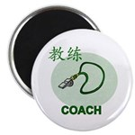 Coach (in Chinese) Magnet