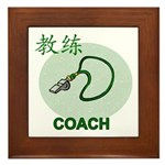 Coach (in Chinese) Framed Tile