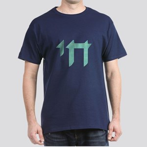"Hebrew ""Chai"" Navy Blue T-Shirt"
