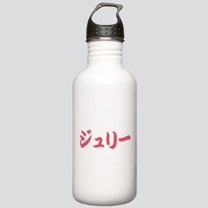 Julie__________052j Stainless Water Bottle 1.0L