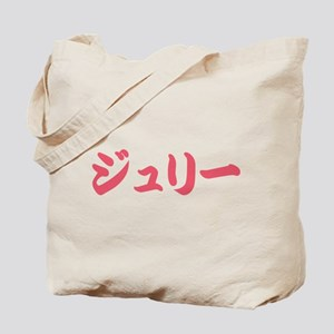 Julie__________052j Tote Bag