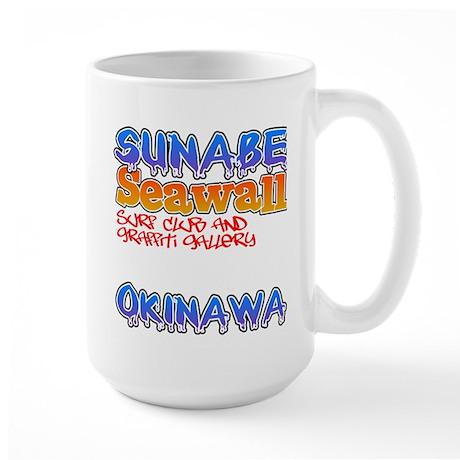 Sunabe Seawall Large Mug