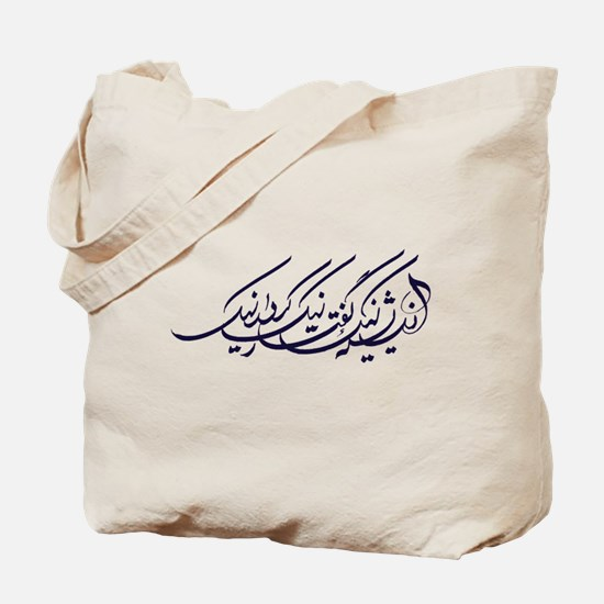Good thoughts, good words, good actions Tote Bag