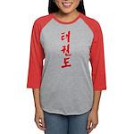 Tae Kwon Do Womens Baseball Tee