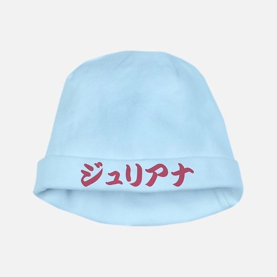 Julianna__________077j baby hat