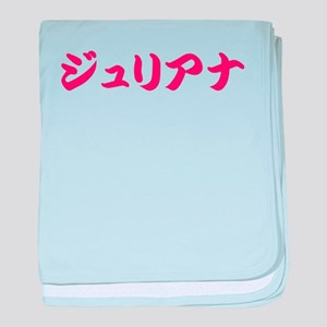 Julianna__________077j baby blanket