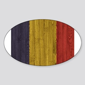 Hardwood floor Romanian Flag King Size Duvet Stick