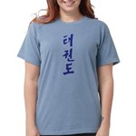 Korean Taekwondo Womens Comfort Colors Shirt