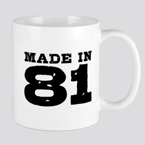 Made In 81 Mug