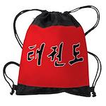 Korean Tae Kwon Do Drawstring Bag