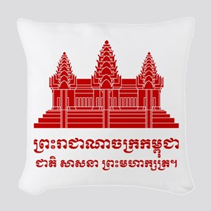 Angkor Wat / Khmer / Cambodian Flag with Motto Wov