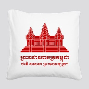 Angkor Wat / Khmer / Cambodian Flag with Motto Squ