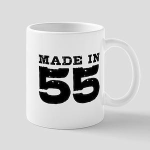 Made In 55 Mug