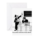 Philosophy Cartoon 6047 Greeting Cards (Pk of 10)