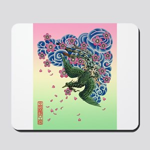 Tattoo Fenghuang Mousepad