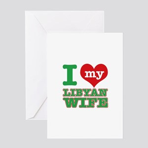 I love my Libyan wife Greeting Card