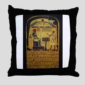 Stele of Revealing Throw Pillow