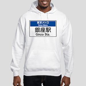Ginza Hooded Sweatshirt (white, grey)