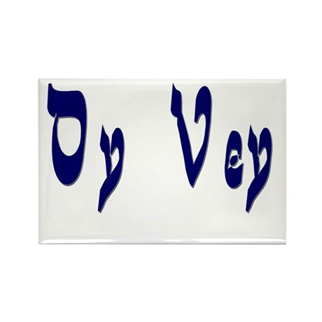 Oy Vey Rectangle Magnet (10 pack)