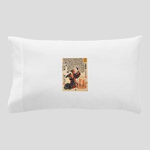 Japan-2 Pillow Case
