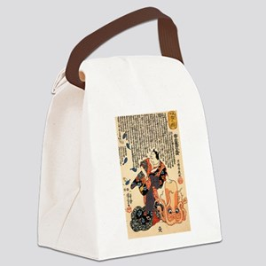 Japan-2 Canvas Lunch Bag