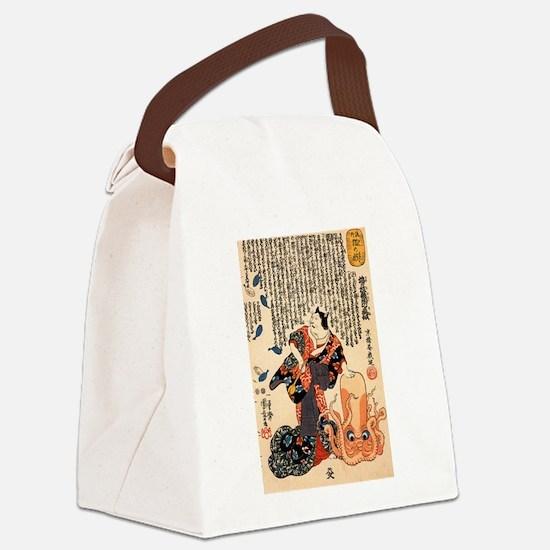 Japan-2.jpg Canvas Lunch Bag