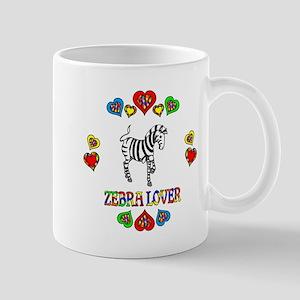 Zebra Lover Mug