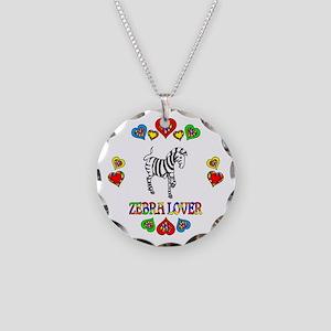 Zebra Lover Necklace Circle Charm