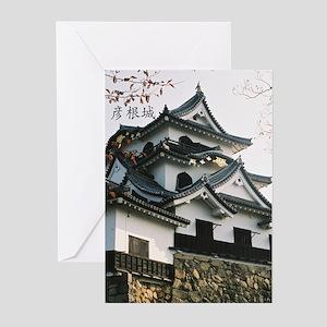 Hikone Castle Greeting Cards (Pk of 10)