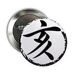 """Kanji Wild Boar 2.25"""" Button (100 pack)"""
