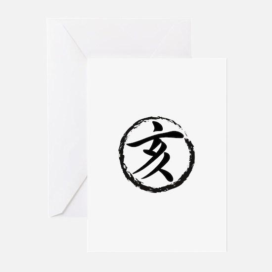 Kanji Wild Boar Greeting Cards (Pk of 10)
