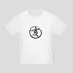 Kanji Wild Boar Toddler T-Shirt