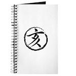 Kanji Wild Boar Journal