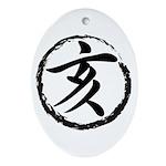 Kanji Wild Boar Oval Ornament