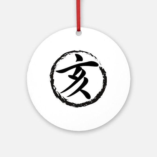 Kanji Wild Boar Ornament (Round)