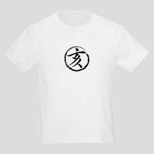 Kanji Wild Boar Kids T-Shirt