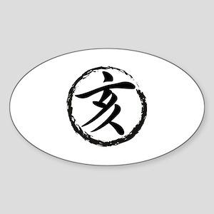 Kanji Wild Boar Oval Sticker