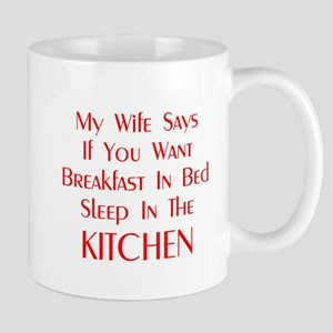 Funny Quote Breakfast In Bed Mug