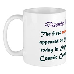 Mug: First worms appeared on Earth today in Sagan'